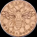 Пчелин Медена Долина